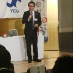 YEG卒業式_190415_0085
